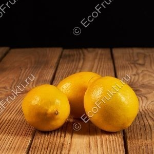Лимон 1 кг. ЮАР