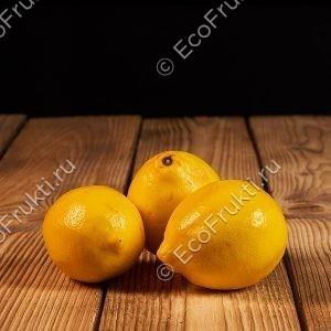 limon-1-kg-yuar