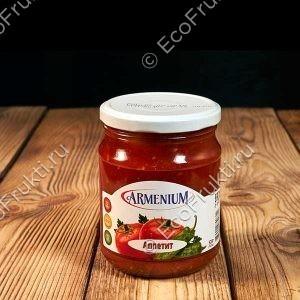 appetit-armenium