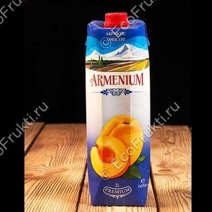 sok-armenium-abrikos