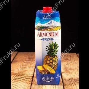 sok-armenium-ananasoviy