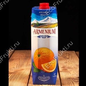 sok-armenium-apelsinoviy