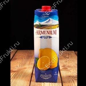 sok-armenium-limon