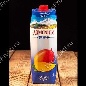 sok-armenium-mango